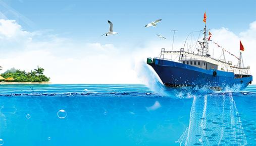 烟台蓝星海洋水产有限公司